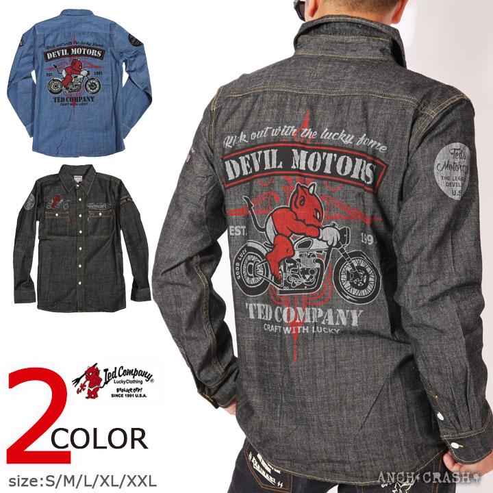 テッドマン TEDMAN DEVIL MOTORS シャンブレーシャツ TSHB-1500 エフ商会 長袖