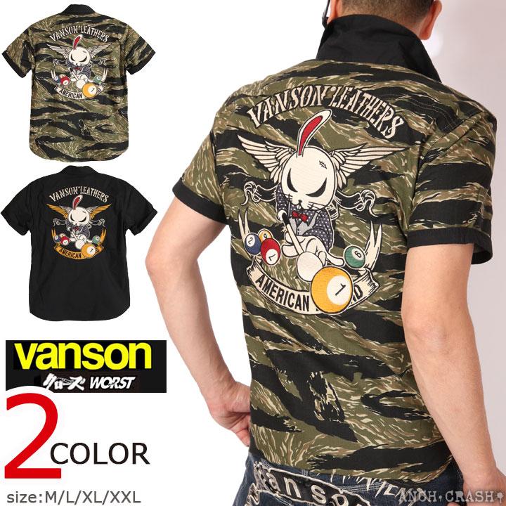 VANSON クローズ WORST デスラビット 半袖ワークシャツ CRV-2013 刺繍 ワッペン バンソン CROWS ワースト