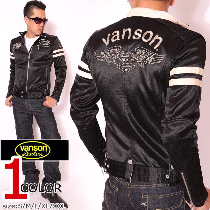 ここでしか買えない!当店別注 VANSON ボンディング ライダース ジャケット バンソン NVSZ-323アメカジ バイカー ヴァンソン メンズ