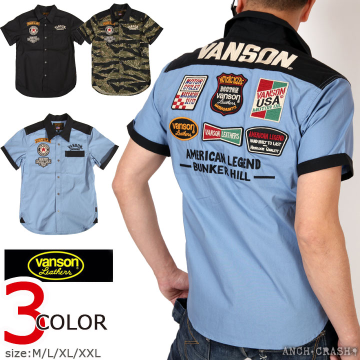 VANSON バンソン 9連ワッペン 半袖 ワークシャツ NVSS-2001 刺繍