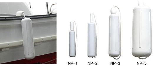 最高品質の ボート フェンダー キングフェンダー エアレス NIKKO B級 NP-5 B級 エアレス ボート ボートフェンダー 日本製, 松屋漆器店:78c9584b --- hortafacil.dominiotemporario.com