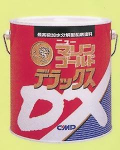 船底塗料 ニューマリンゴールドDX 4kg