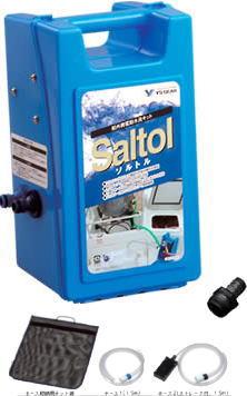 ワイズギア ソルトル+ヤマハ純正ホースジョイントコネクター同梱セット 船外機電動洗浄キット