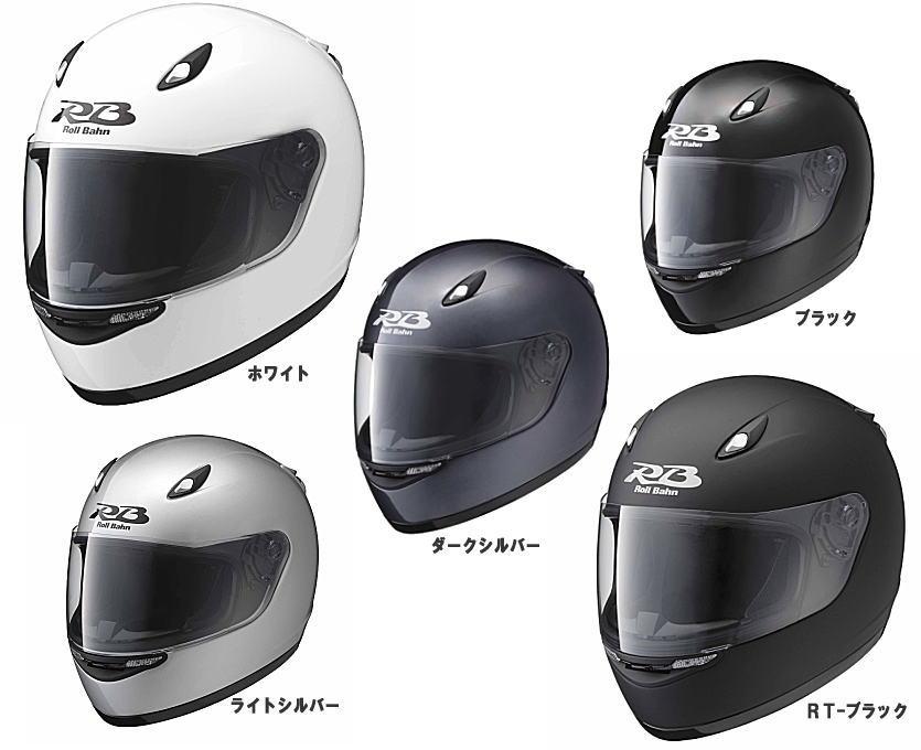 ネックウオーマー 赠品 !ヤマハフルフェイス 头盔 rolbein YF 52 雅马哈 YF-5II ROLLBAHN 全盔雅马哈自行车用品盔出售 02P22Nov13