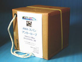 休み アンカーロープに最適なやわらかさに仕上げた14mmスパンエステルロープ 3打ロープは伸びがあり 波のショックを和らげてくれます AMA スパン ☆正規品新品未使用品 14mm×100m アンカーロープ 3打 日本製 スパンエステルロープ