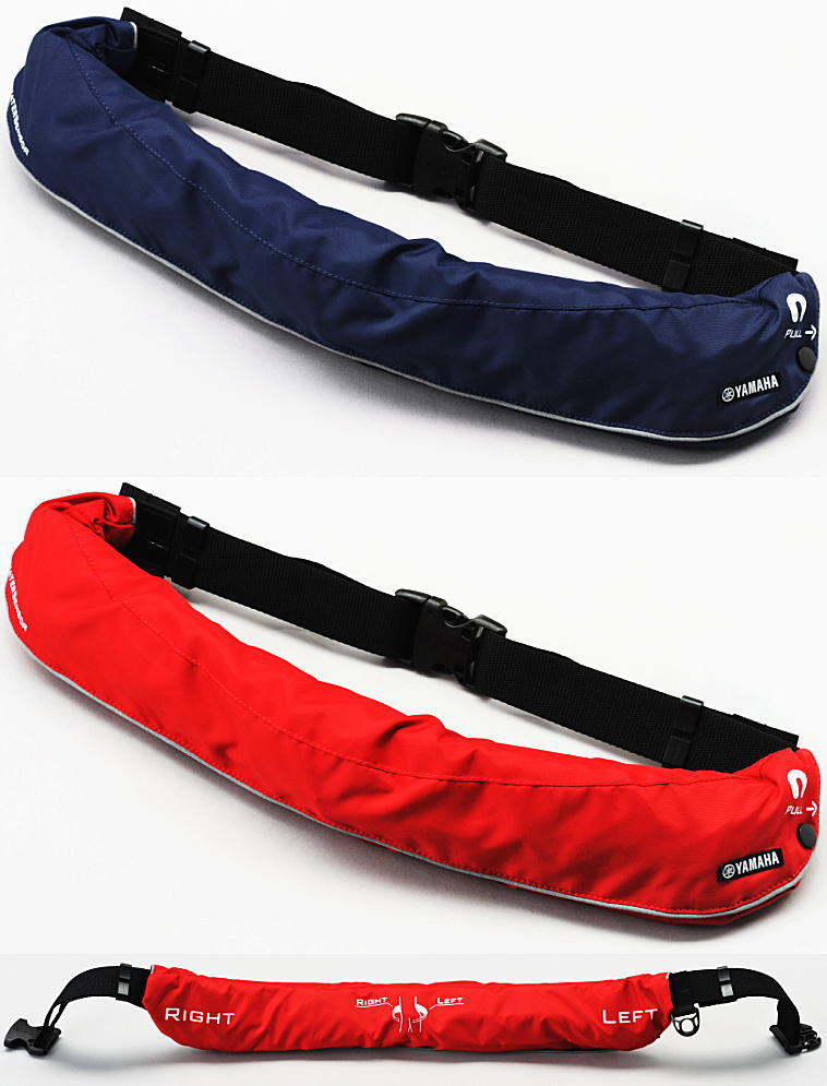 Automatic inflatable life jacket Yamaha YM5110 waist belt type liferafts jacket [cherry marks / land traffic Ministry of type approval] standards products: small ships for lifesaving vest approved life jacket disaster fishing ship boat supplies store 02P