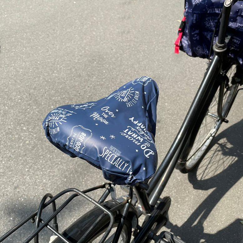 サドルカバー 防水 サドル 丈夫 定番 おしゃれ 自転車かわいい 自転車 サドルカ ブルー 雨 かわいい 値下げ 特売 通学 撥水 ネイビー ベージュ ブラウン 通勤