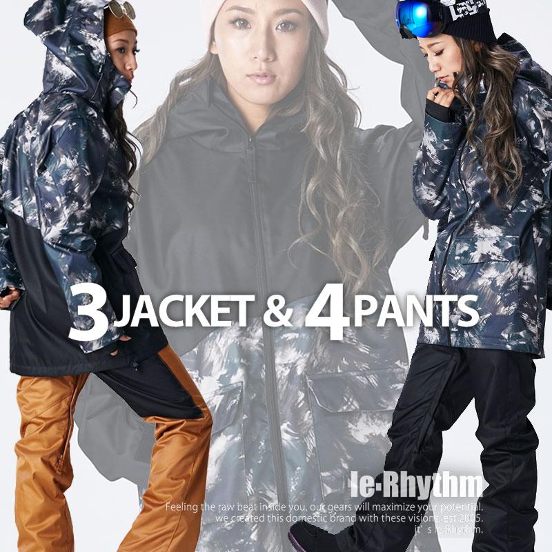 即納/新作 スノーボードウェア スノボウェア 上下セット レディース ジュニア対応 スノボー スキー ジャケット パンツ le-Rhythm リアリズム 2018-2019 全12カラー 4サイズ ユニセックス 小さい 大きいサイズ 【迷彩xアシンメトリー】