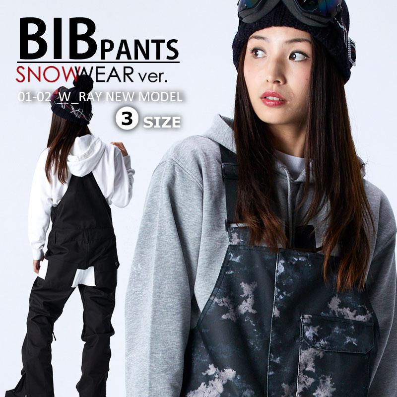 【即納】 スノーボードウェア ビブパンツ スノーボード ウエア 2019-2020 新作 スノボウェア オーバーオール スノボー スキー W_RAY ダブルレイ メンズ レディース ジュニア 選べるサイズ 小さいサイズ 大きいサイズ