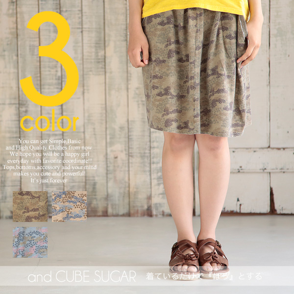 CUBE SUGAR 32/-ショートスラブ天竺星カモフラスカート(3色) 【レディース】【キューブシュガー】:and CUBE SUGAR