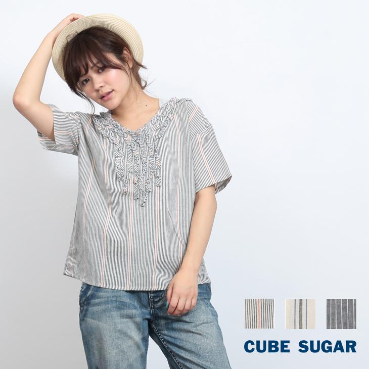 CUBE SUGAR cotton hemp yarn-dyed stripes chest ruffle blouse (3 colors)