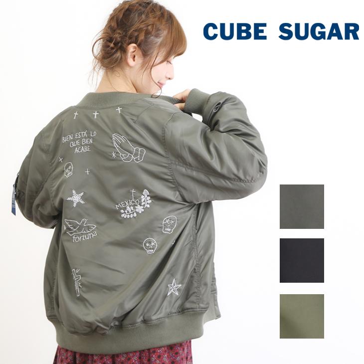 CUBE SUGAR ナイロンツイル×ボアリバーシブル 刺繍入りMA-1(3色)【キューブシュガー】【4U】