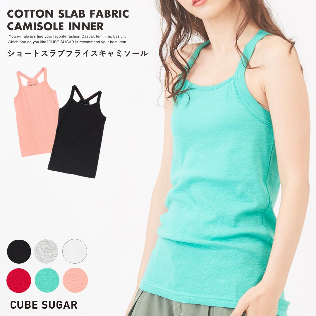 d1d375179d739 Plain camisole   CUBE SUGAR short slab fraise camisole (six colors)  Lady s  tops inner camisole camisole tank cotton cubic sugar