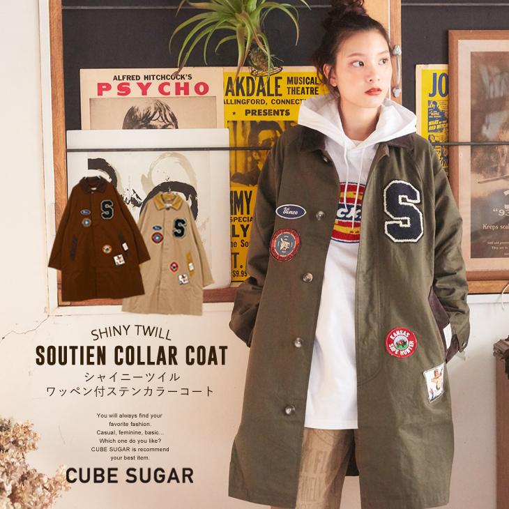 CUBE SUGAR シャイニーツイルワッペン付ステンカラーコート (3色)【キューブシュガー】【レディース】【PL】