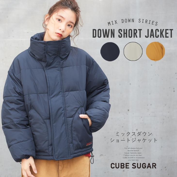 CUBE SUGAR ミックスダウンショートジャケット (3色) レディース キューブシュガー 中綿 アウター 羽織 防寒【PL】