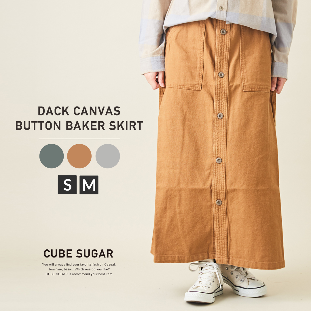Autumn sale long skirt / CUBE SUGAR duck canvas A-line skirt (three colors)  (S/M): Lady's bottom soot cart flare long length pocket front desk button