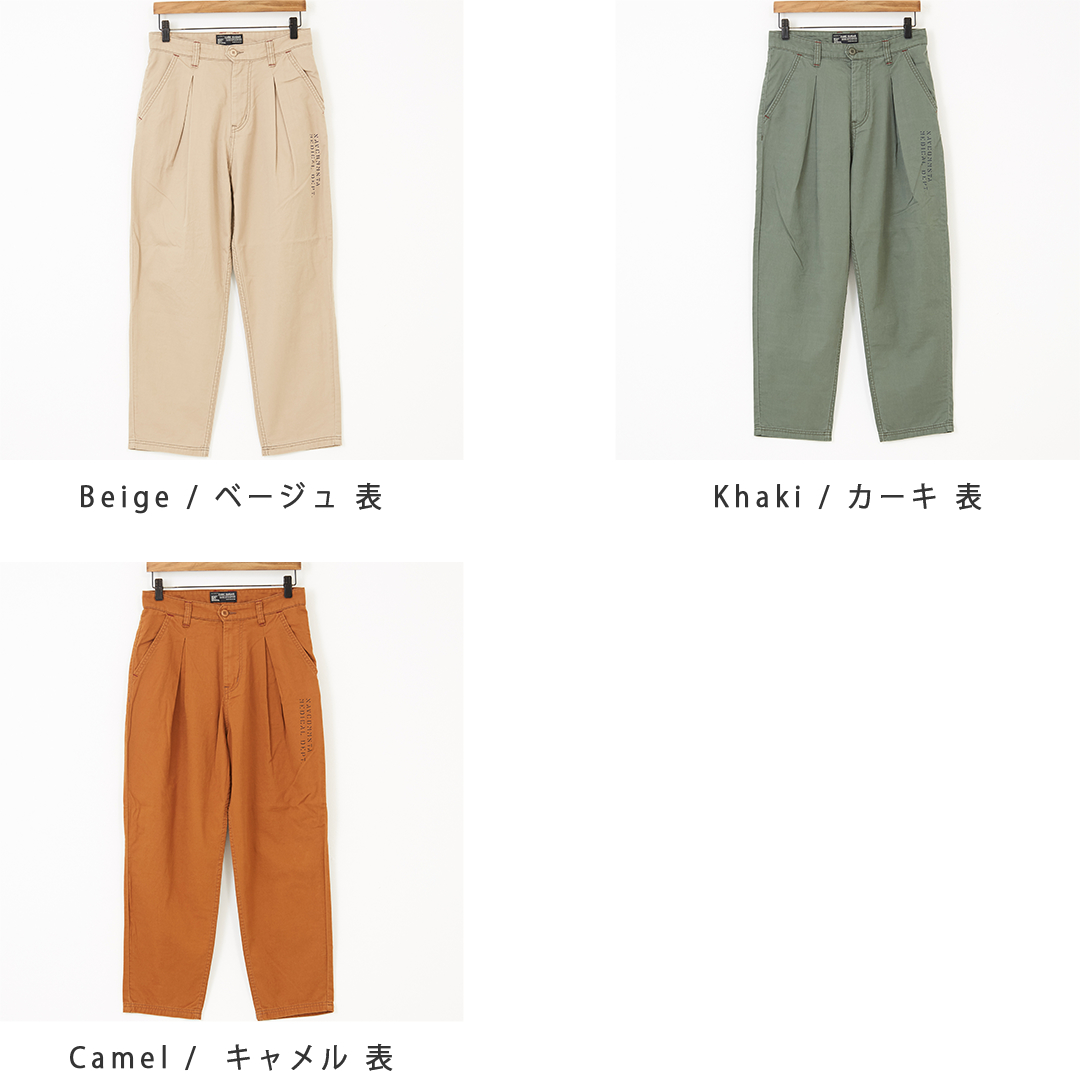 8/4 20:00start shopping marathon autumn sale work pants / CUBE SUGAR side  irregularity twill work tapered pants (four colors) (S/M): Lady's bottoms