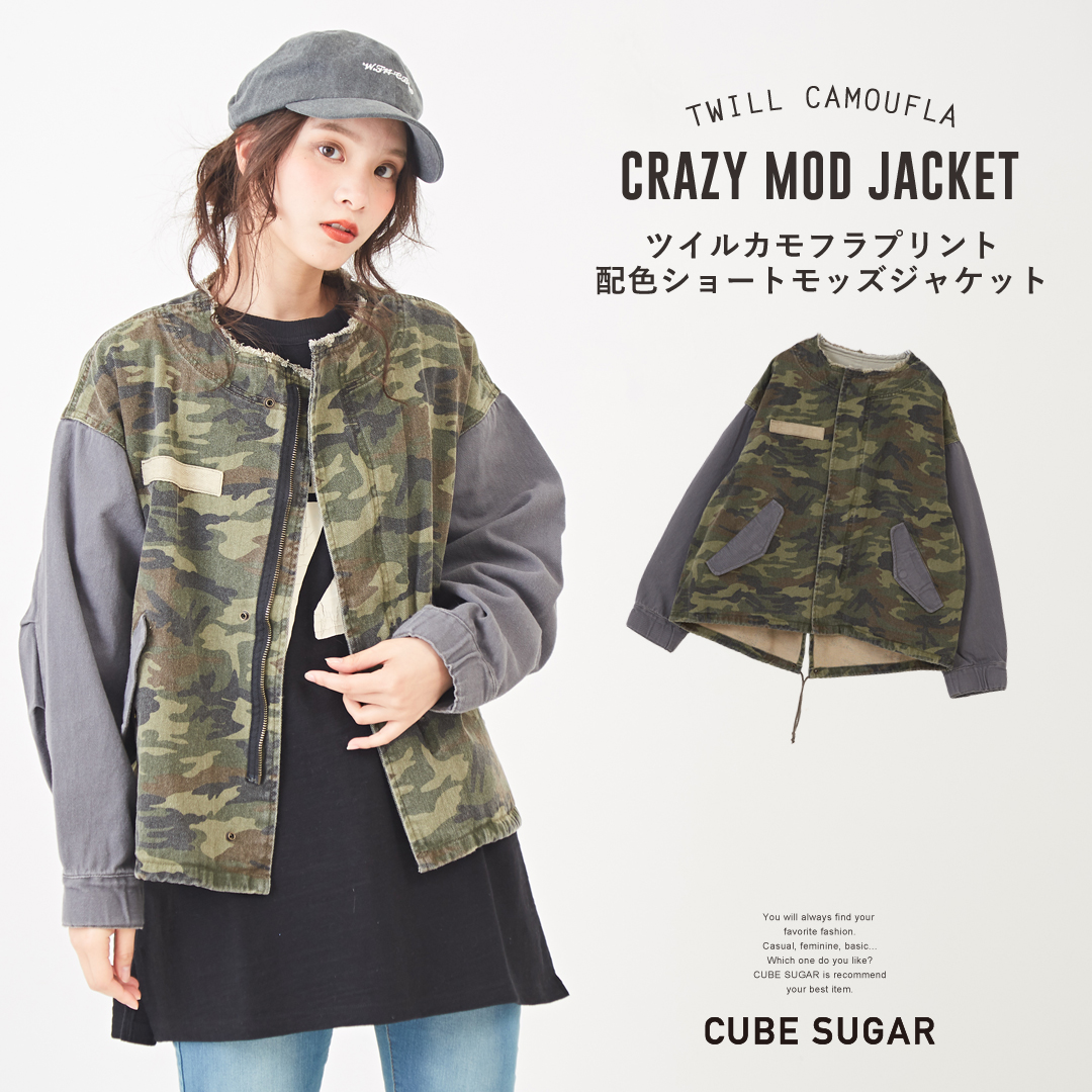 e0cd29b665cdd CUBE SUGAR twill camouflage print color short Mods jacket (one color) in  spring ...