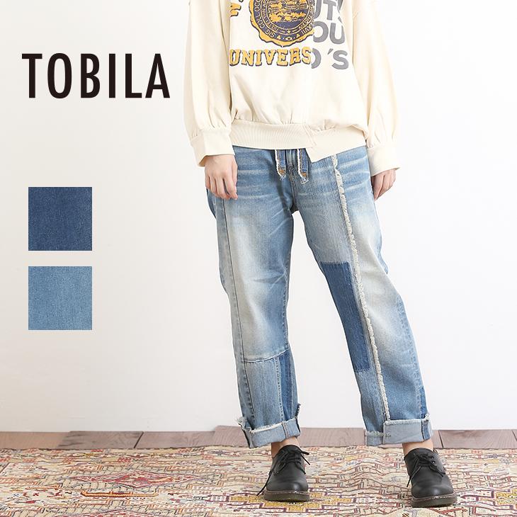 TOBILA(トビラ) デニム組み合わせリメイク風クロップドパンツ(2色)(S/M)【レディース】【PL】