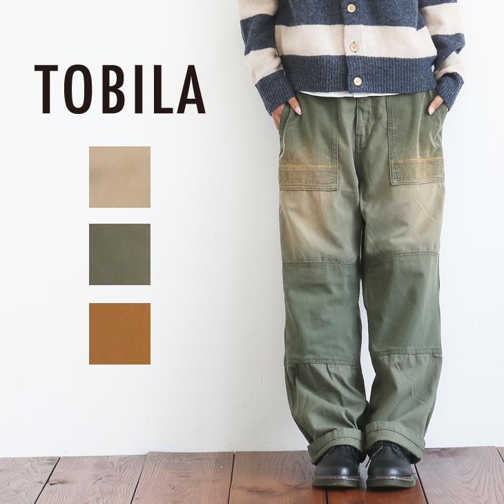 TOBILA(トビラ) ピーチツイルベイカーパンツ(3色)(S/M)【レディース】【4U】 (3色)【レディース】【USED風】