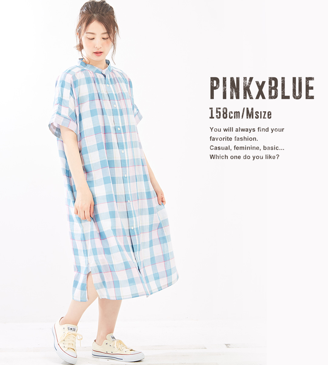 BIG SUMMER SALE shirt-dress / CUBE SUGAR boiling dyeing French sleeve dress  (three colors): Lady's dress button difference band collar short sleeves