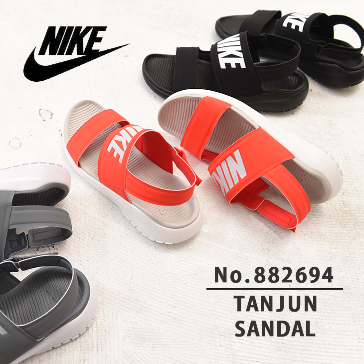 low priced 94bb6 865be NIKE (Nike) women tongue Jun sandals (three colors)
