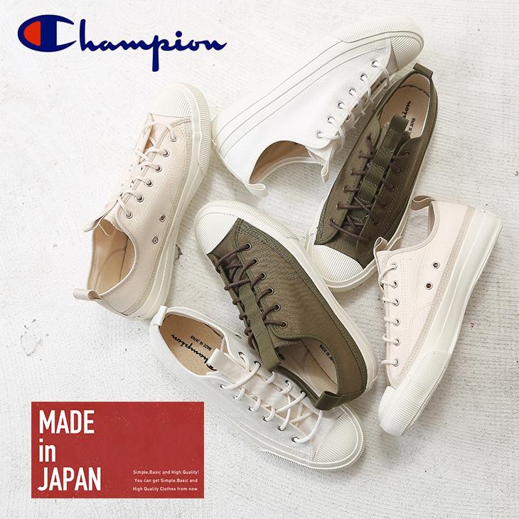 Champion (チャンピオン)Rochester LO BS(3色)(S/M/L)【レディース】【TAG】【PL】【C2-L701】【日本製】【スニーカー】【靴】【スポーツミックス】 【店頭受取対応商品】