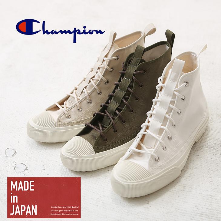 Champion(チャンピオン)ROCHESTER HI BS(3色)(S/M/L)【レディース】【TAG】【PL】【C2-L702】【靴】【スニーカー】【日本製】【スポーツミックス】