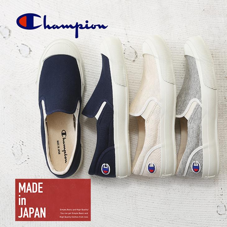 Champion(チャンピオン)ONTARIO SW(3色)(S/M/L)【レディース】【PL】【靴】【日本製】【スニーカー】【スポーツミックス】