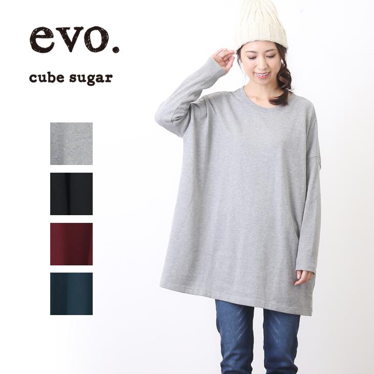 cube sugar evo. (큐브슈가에보) 온라인 숍 한정 내의 안쪽의 털 와이드 달러 맨 튜닉(4색)