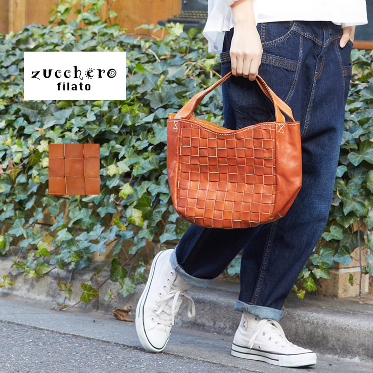 【セール除外商品】zucchero filato(ズッケロフィラート) バケットバッグ (1色)【レディース】【鞄】【レザー】【本革】
