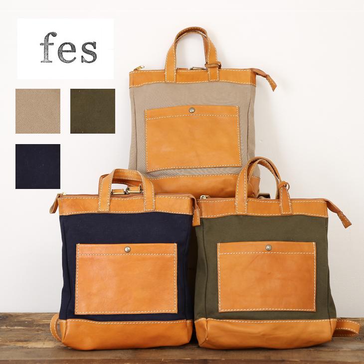 【セール除外商品】fes(フェス) ジゼルバッグ (3色)【レディース】【革】【鞄】【リュック】【レザー】