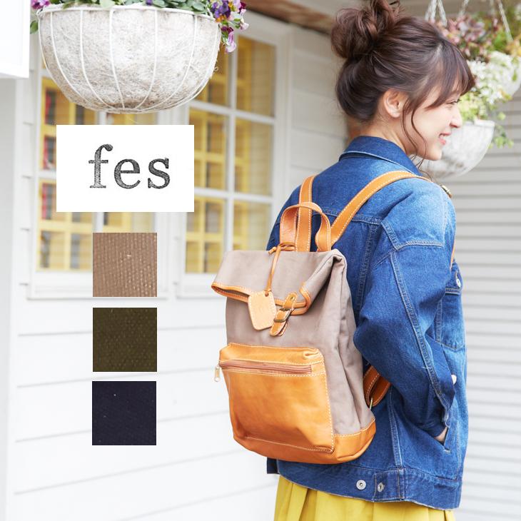 【セール除外商品】fes(フェス) ジゼルバックパック (3色)【レディース】【TAG】【リュック】【鞄】【本革】【レザー】