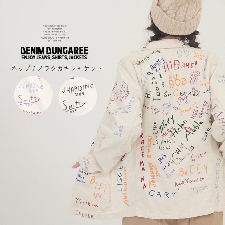 【セール除外商品】DENIM DUNGAREE(デニムアンドダンガリー) ネップチノラクガキジャケット (2色): アウター 刺繍 羽織 レディース【PL】