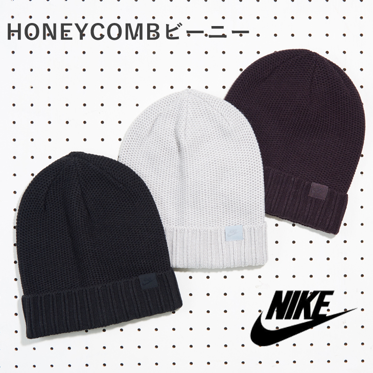 e60cab92 NIKE (Nike) HONEYCOMB beanie (three colors): Lady's men's unisex man and ...