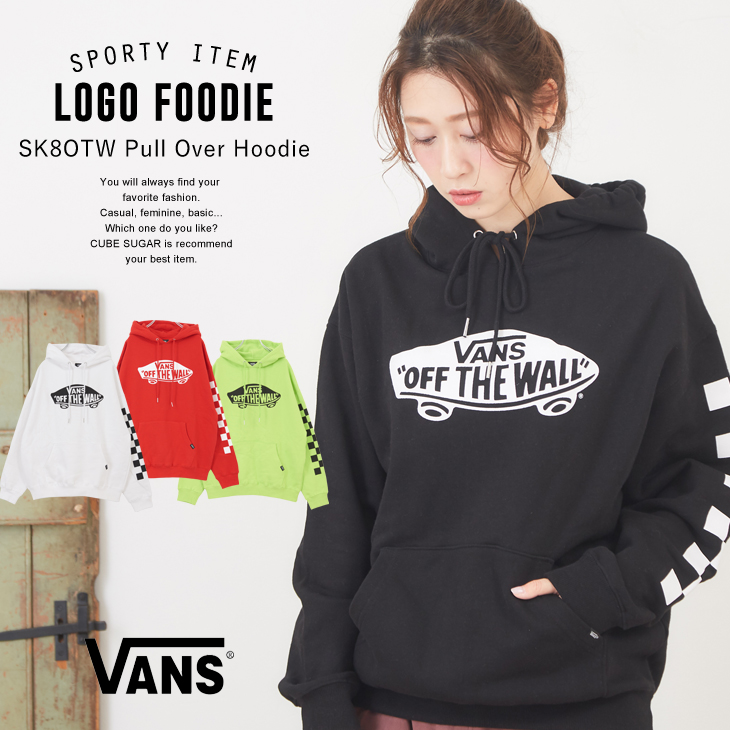 ce125ad3 VANS (station wagons) SK80TW Pull Over Hoodie unisex (four colors): Lady's  ...