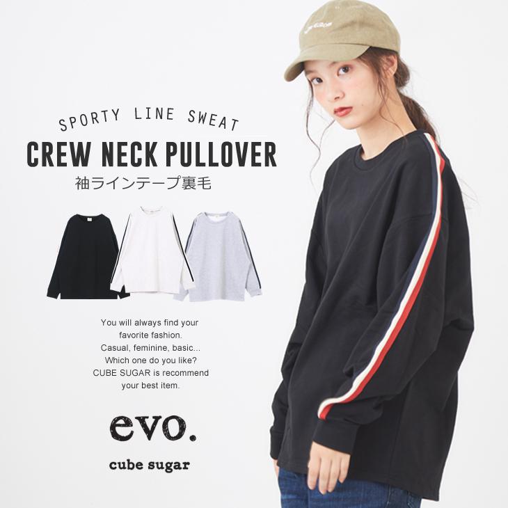 (キューブシュガーエボ) WEB-limited sleeve line tape fleece pile crew neck pullover  (three colors) f263d36581501