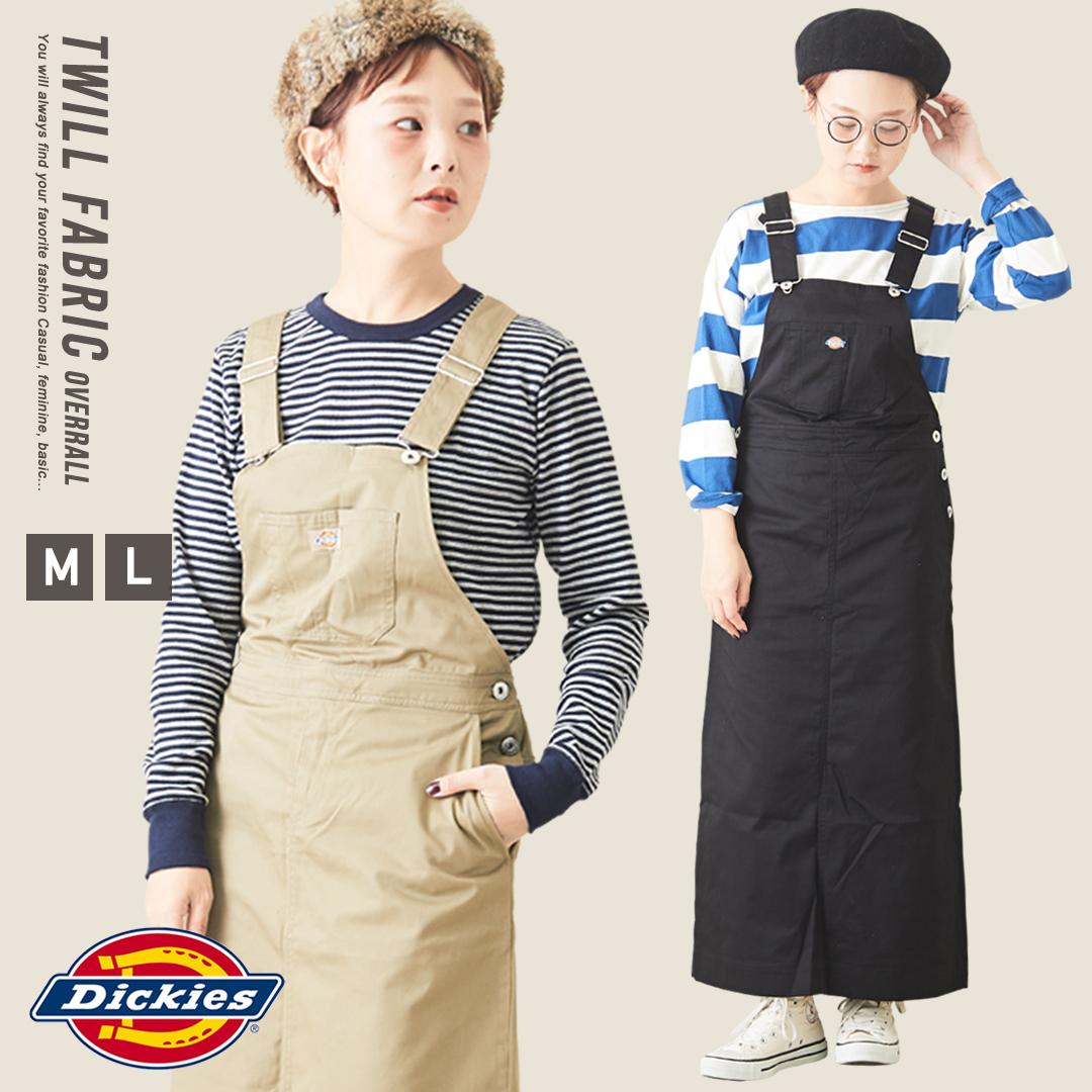 【クーポンセール対象】春セール【30%OFF】オーバーオール / Dickies (ディッキーズ) OverallDress(2色)(M/L): レディース サロペットスカート ワンピース ジャンスカ ジャンパースカート 無地 ロング丈 いろいろサイズ