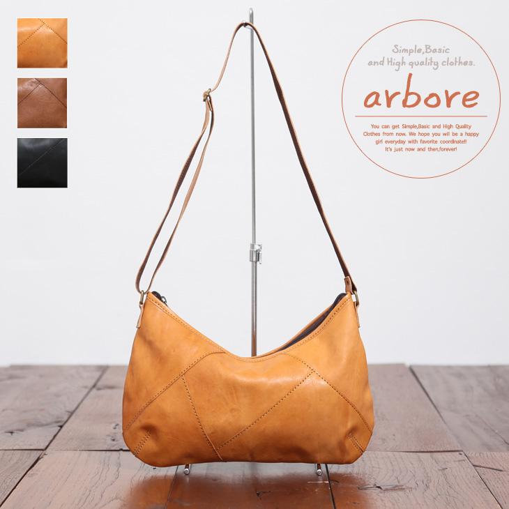 Arbore (Arbor) silhouette banana shoulder bag (3 colors)