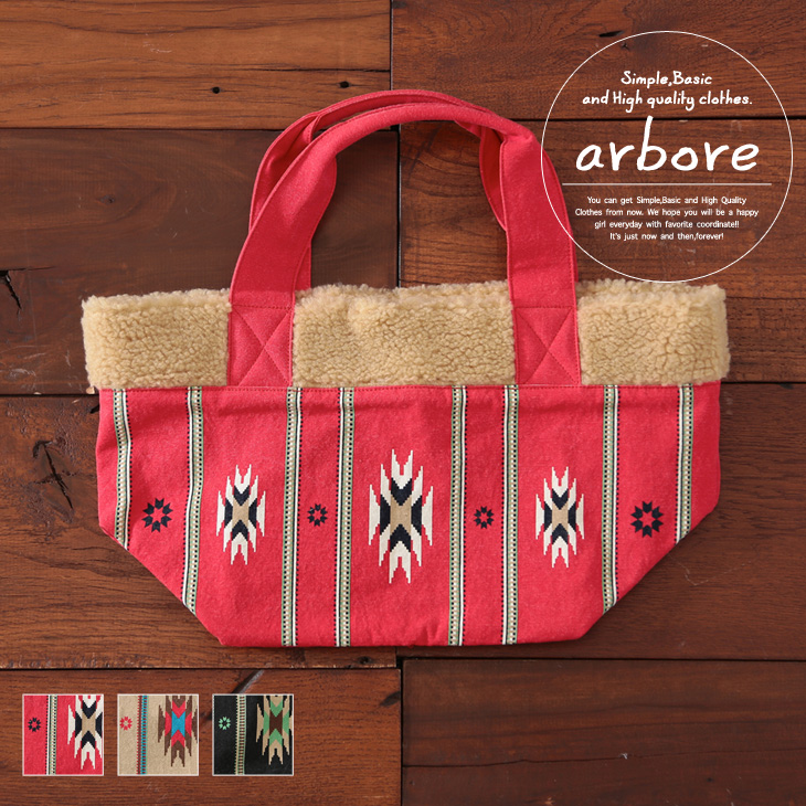35873eca75330 10   8 am 0  00 startarbore (Arbor) Ortega printed x batting bag (3 colors)