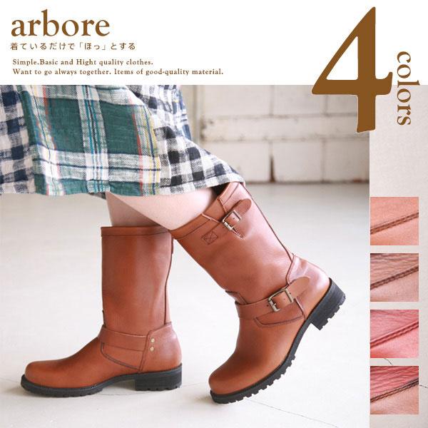 【50%OFF】arbore(アーバー) レザーエンジニアブーツ(4色) 【革】