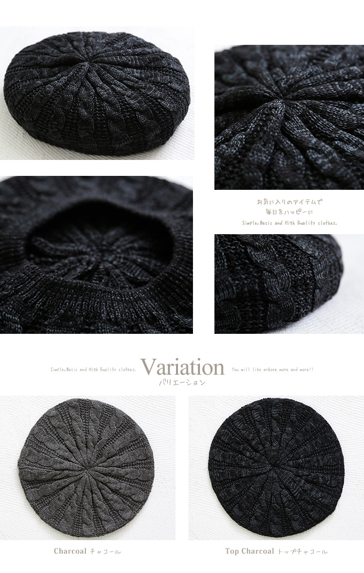 and CUBE SUGAR  11   19 up fever yarn cable beret hat (6 colors ... 88994668f64
