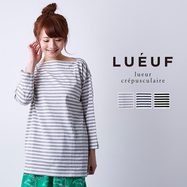 LUEUF(르후) 봄의 보더 컷소우