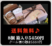 Himeji specialty was taken up! Shop handmade almond butter [fun gift _ Messe