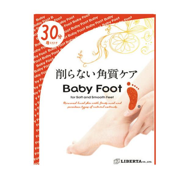 【ネコポス送料無料】Baby Foot 削らない角質ケアベビーフット イージーパック SPT30分タイプ 1回分【smtb-k】【kb】