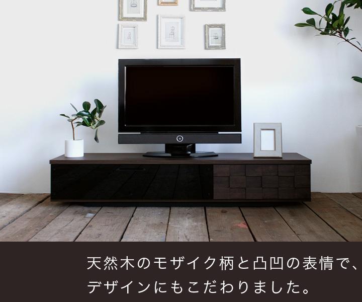 [送料無料]天然木アルダー無垢材の柔らかな質感と立体パネルデザインの引出がスタイリッシュなシンプルモダンなテレビボード!安心の国産商品をリーズナブルな低価格でお届けする、おすすめアイテムです![colk160]
