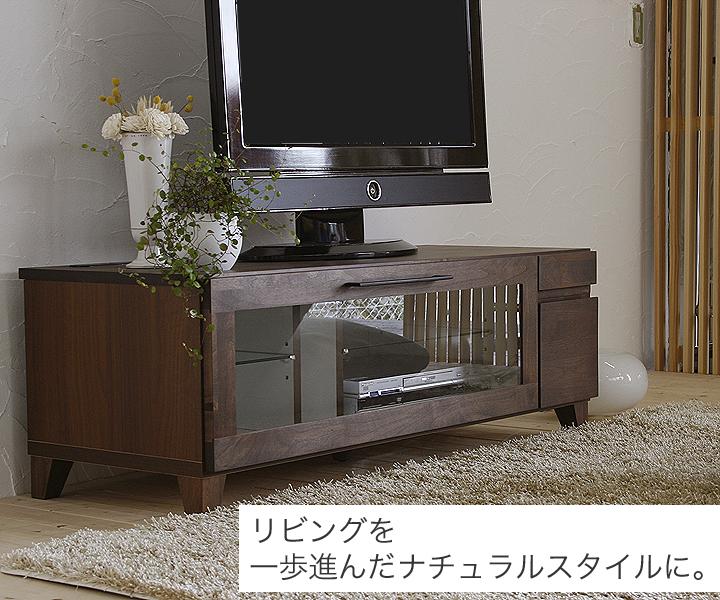 [送料無料]アルダー無垢材を贅沢に使用したナチュラルスタイルテレビボード☆