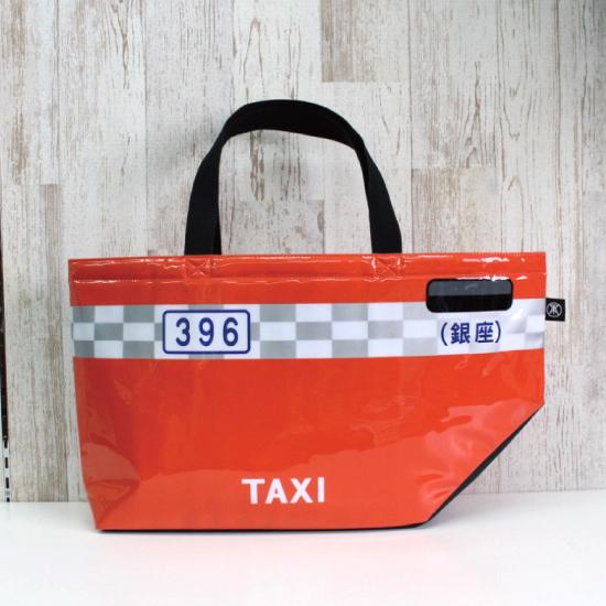 チェッカーキャフ#12441;の乗降ドアをそのままトートバッグにしました バッグ 卓越 トート セール商品 タクシー 可愛い レトロ プレゼント トートバッグ TAXIES チェッカーキャブ ギフト