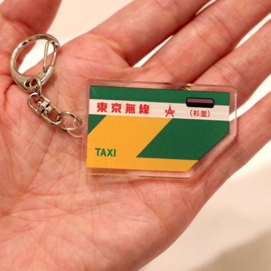 高価値 東京無線の乗降ドアのキーホルダーです 東京土産 秀逸 タクシー 可愛い レトロ プレゼント ドアキーホルダー ギフト 東京無線 TAXIES