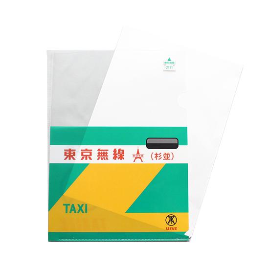 東京無線のドアデザインをクリアファイルにしました 東京土産 文具 ランキングTOP5 ステーショナリー タクシー [再販ご予約限定送料無料] 可愛い レトロ A4 クリアファイル プレゼント ギフト TAXIES 東京無線
